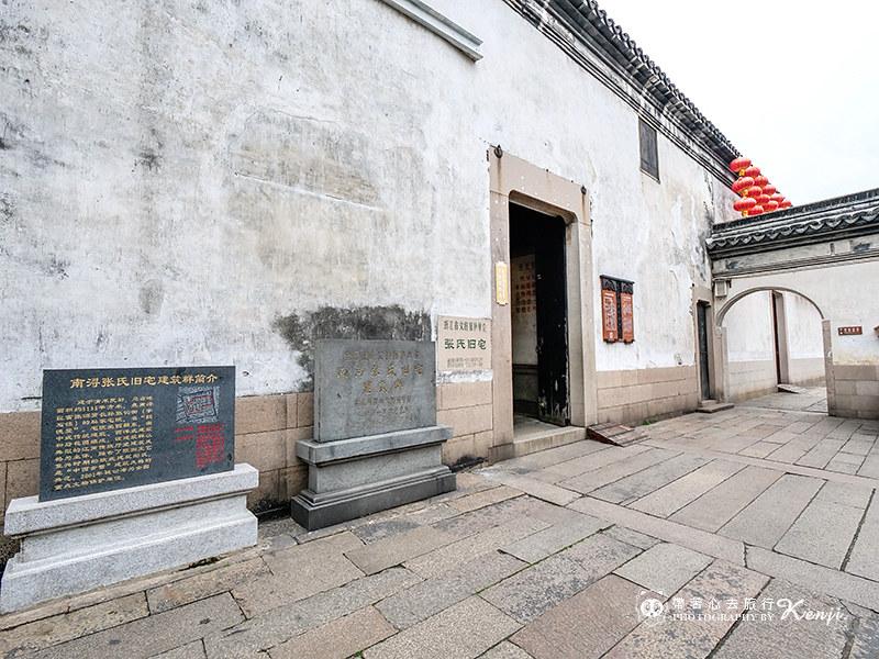 nanxun-old-town-27