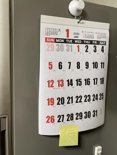 100円ショップ カレンダー 2020