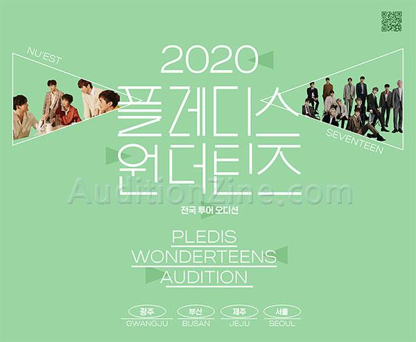 2020 플레디스 원더틴즈 전국투어 오디션