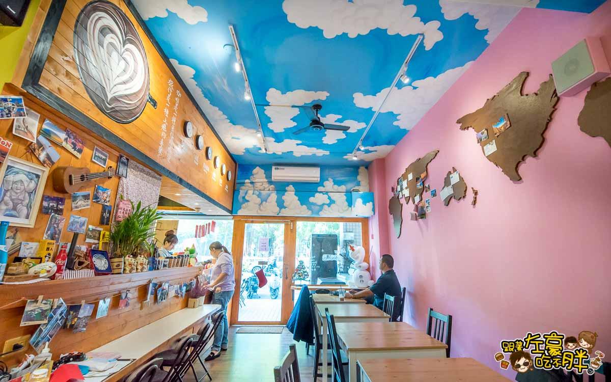 帶我去旅行(英明店)高雄咖啡廳-1