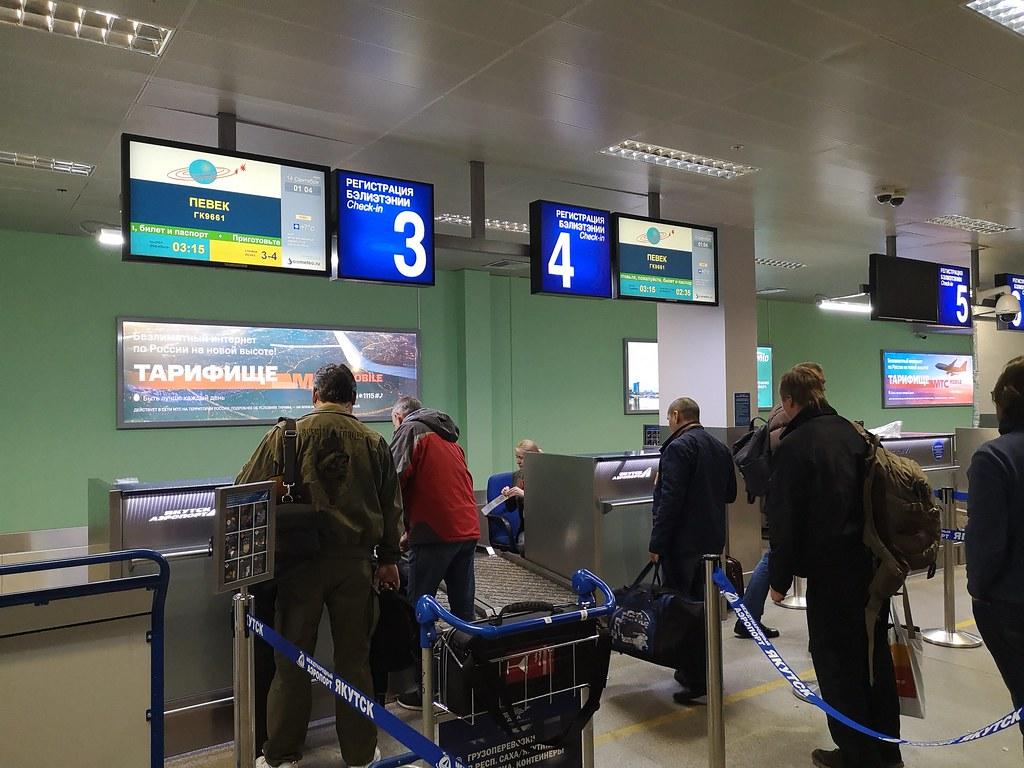 Аэропорт Якутска IMG_20190914_010409