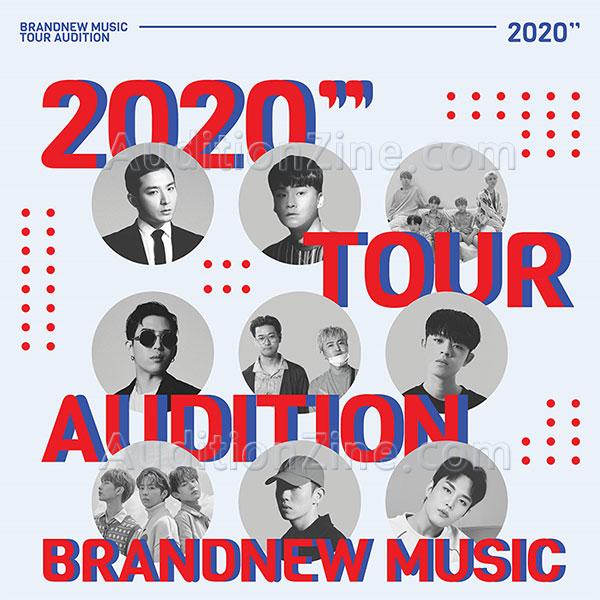 브랜뉴뮤직 2020 겨울 전국 투어 오디션
