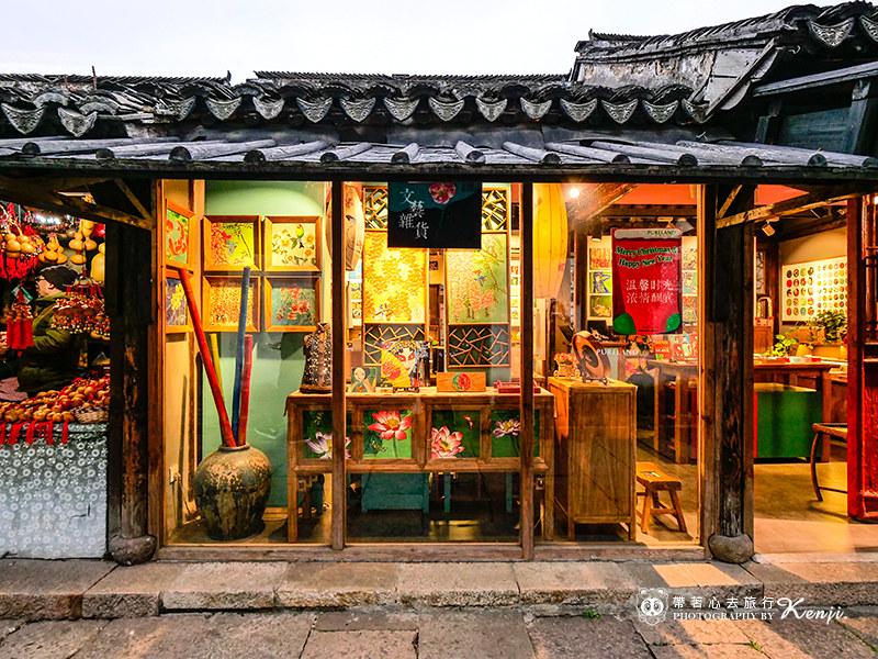 nanxun-old-town-54