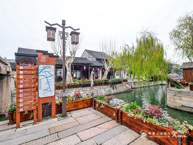 nanxun-old-town-48