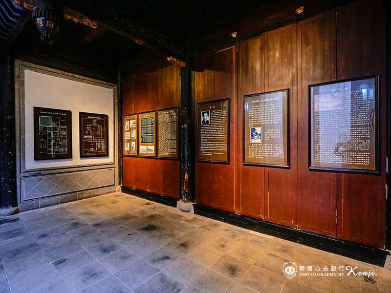 nanxun-old-town-30