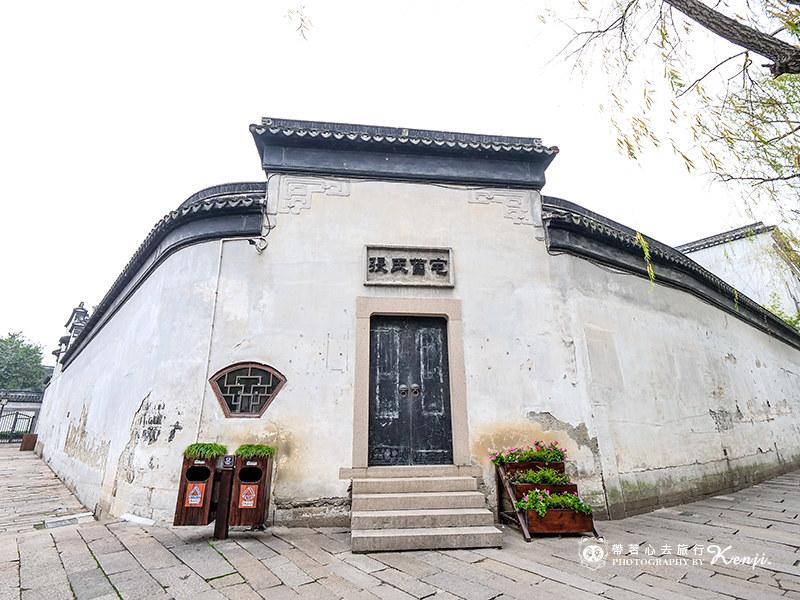 nanxun-old-town-26