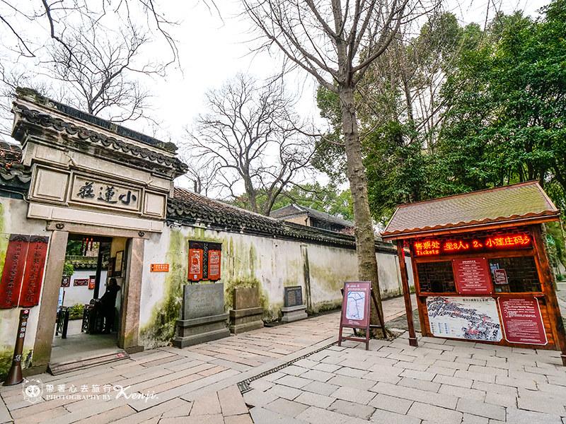 nanxun-old-town-14