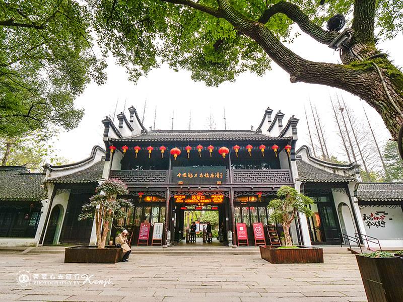 nanxun-old-town-3