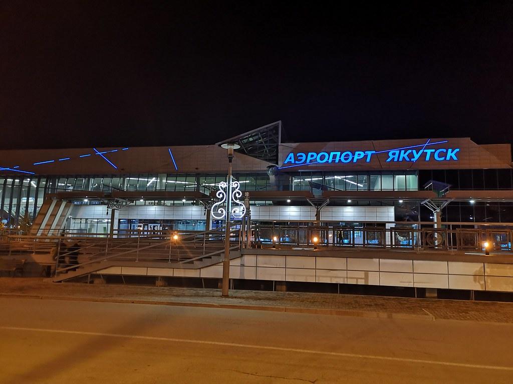 Аэропорт Якутска IMG_20190914_005612