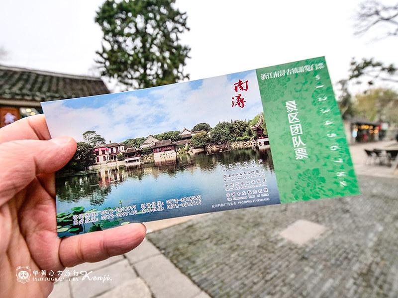 nanxun-old-town-4