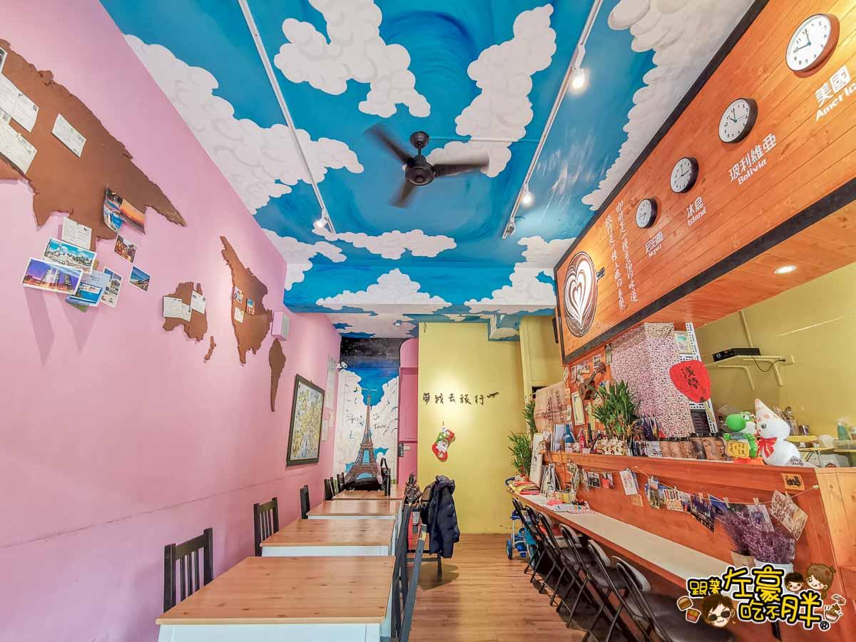 帶我去旅行(英明店)高雄咖啡廳-41
