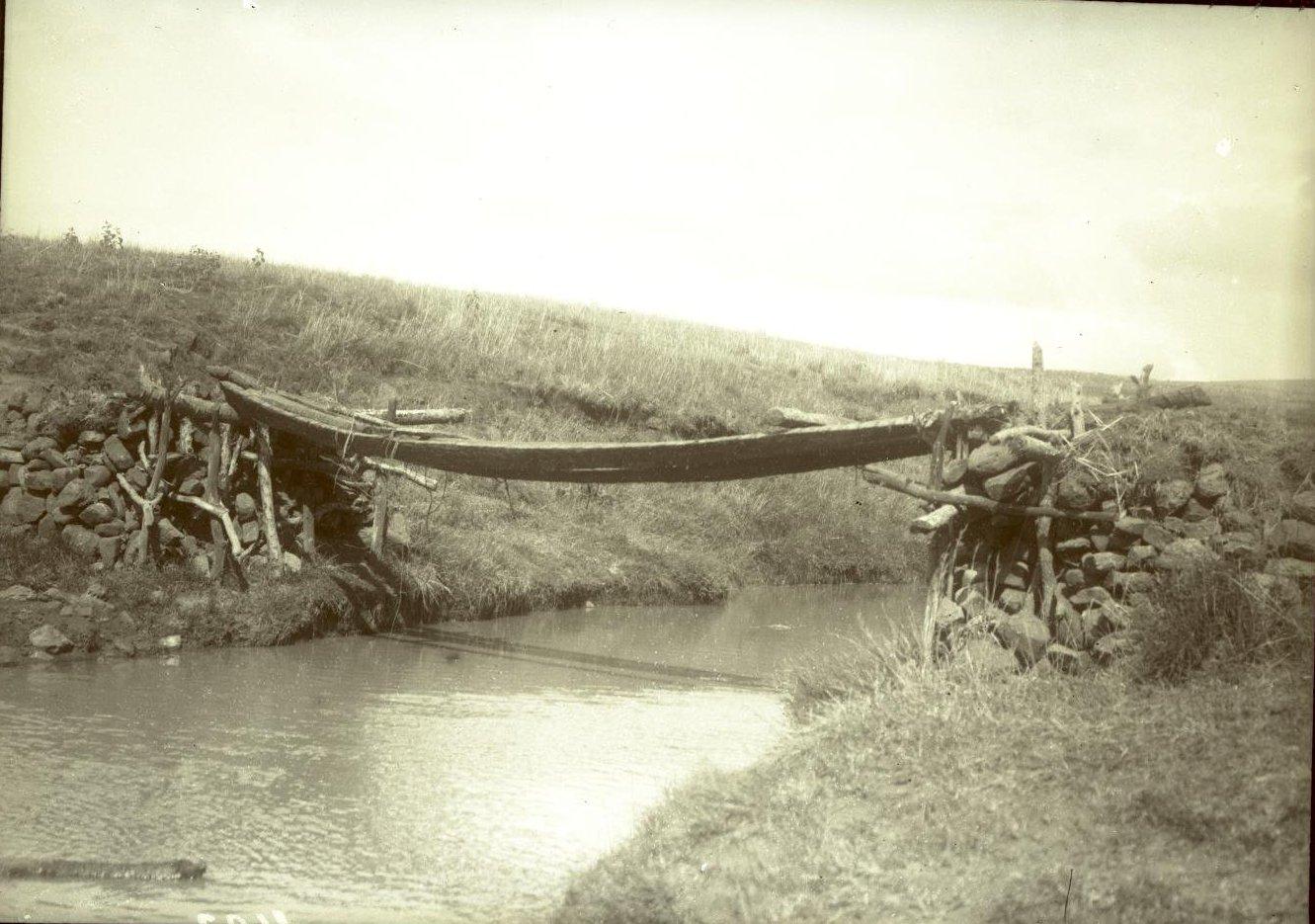 493. Мост