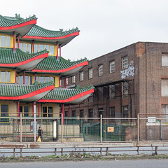 China House, Staples Corner