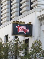 Tonga Room Sign - Fairmont Hotel, San Francisco