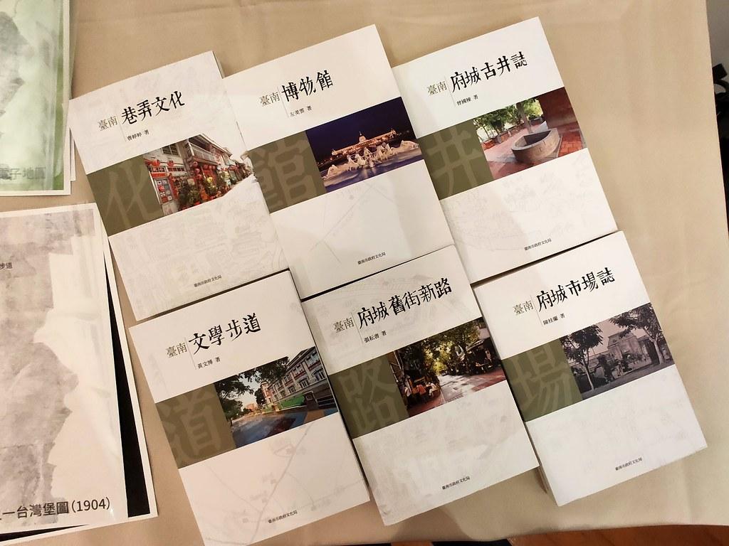 葉石濤文學館 (12)