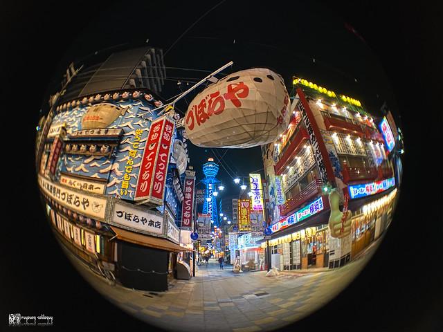 繽紛世界,盡收掌心:ShiftCam 旅行攝影組 for iPhone 11 Pro | 58