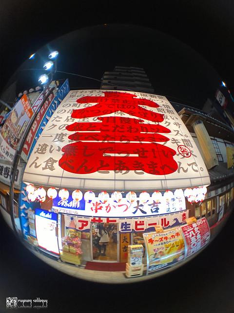 繽紛世界,盡收掌心:ShiftCam 旅行攝影組 for iPhone 11 Pro | 55