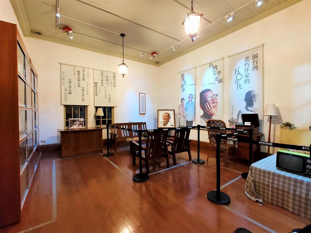 葉石濤文學館 (8)