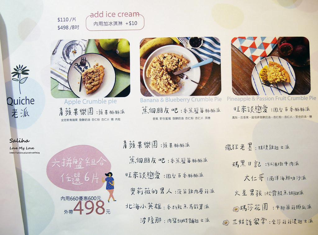 新北新店咖啡廳下午茶推薦大坪林站老派的約會菜單價位訂位menu (4)