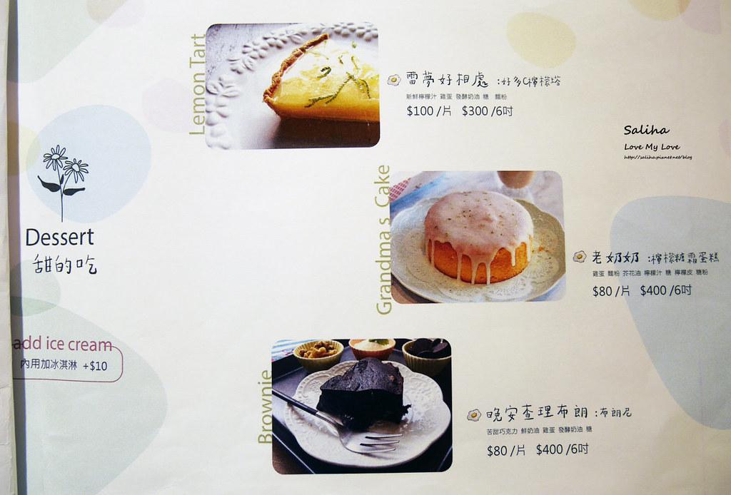 新北新店咖啡廳下午茶推薦大坪林站老派的約會菜單價位訂位menu (2)