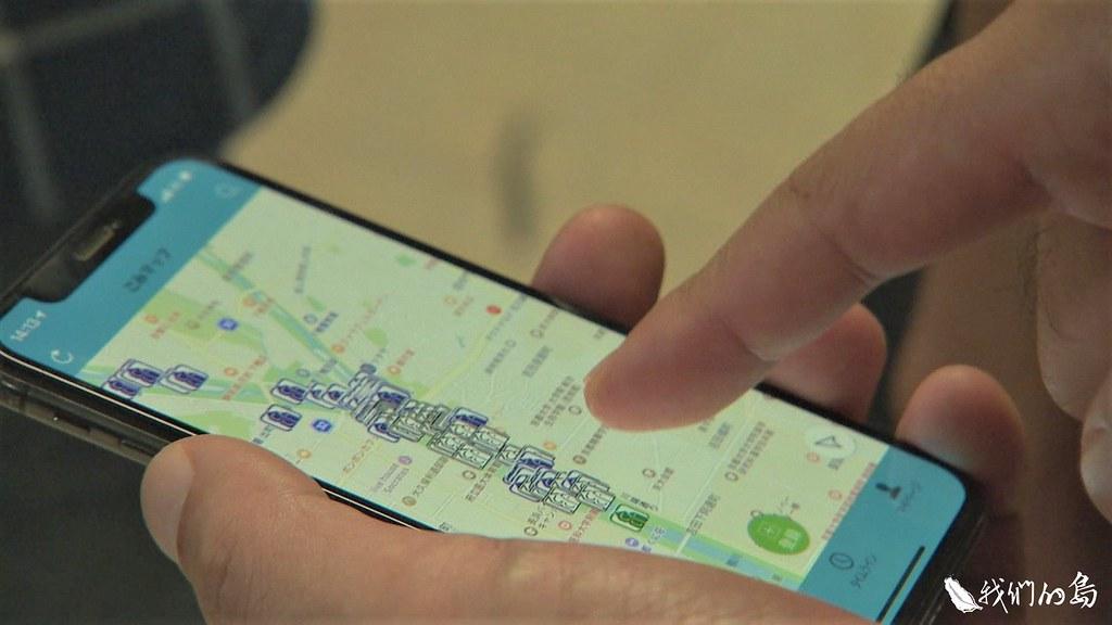 原田禎夫參與開發「垃圾地圖」app,使用者只要一看到垃圾,就可以隨時隨地拍照上傳。