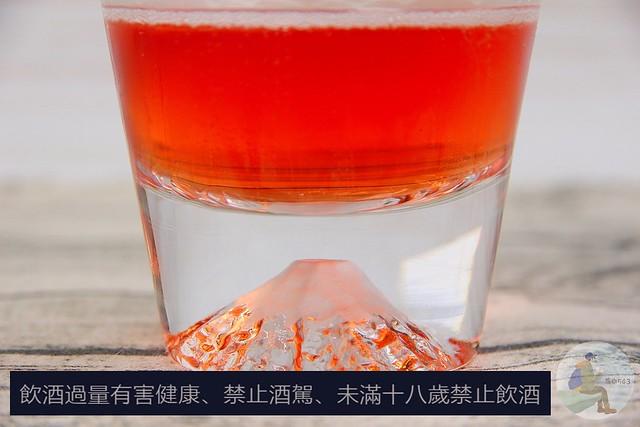 加佳酒Plus9