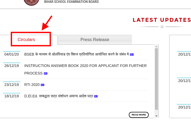 Bihar Board 10th Exam Date 2021 | Bihar Board 10th Time Table 2021