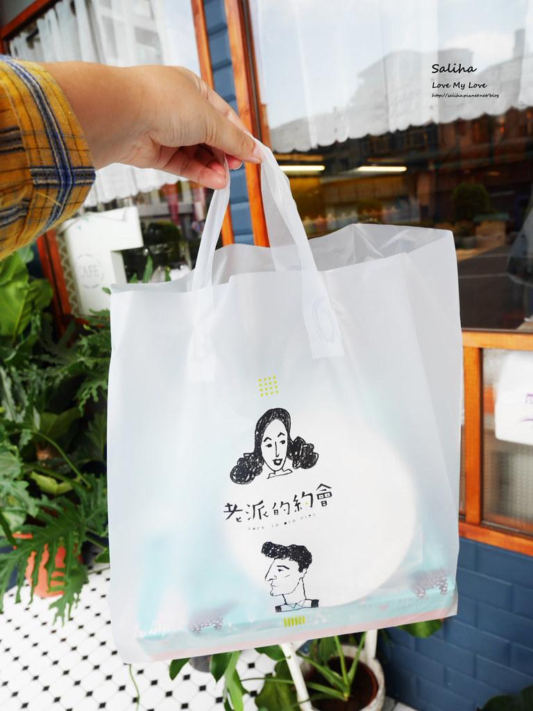 新北新店咖啡廳下午茶推薦大坪林站老派的約會餐點低消蛋糕外帶foodpanda (2)