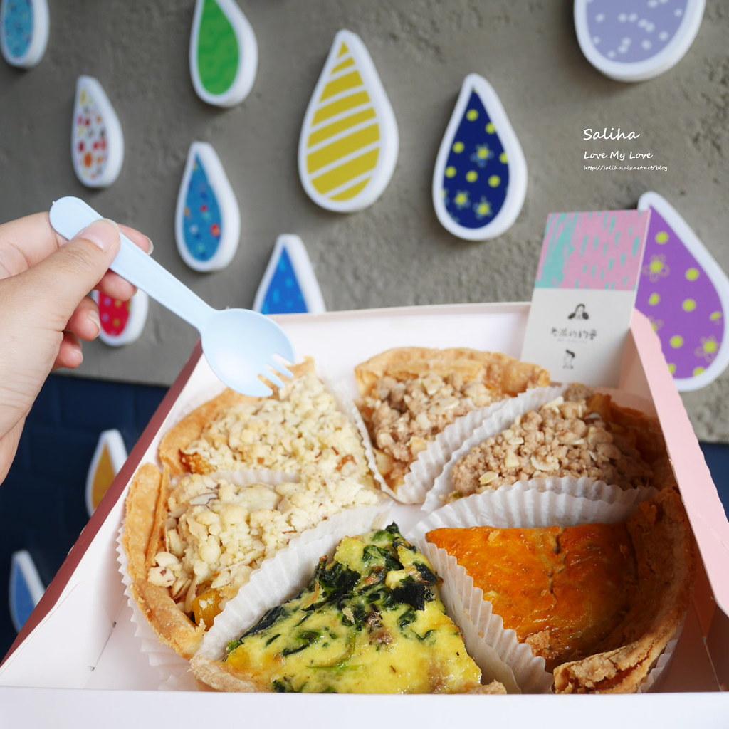 新北新店咖啡廳下午茶推薦大坪林站老派的約會ig打卡拍照美食