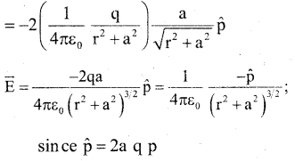 2nd PUC Physics Previous Year Question Paper June 2019 - 14