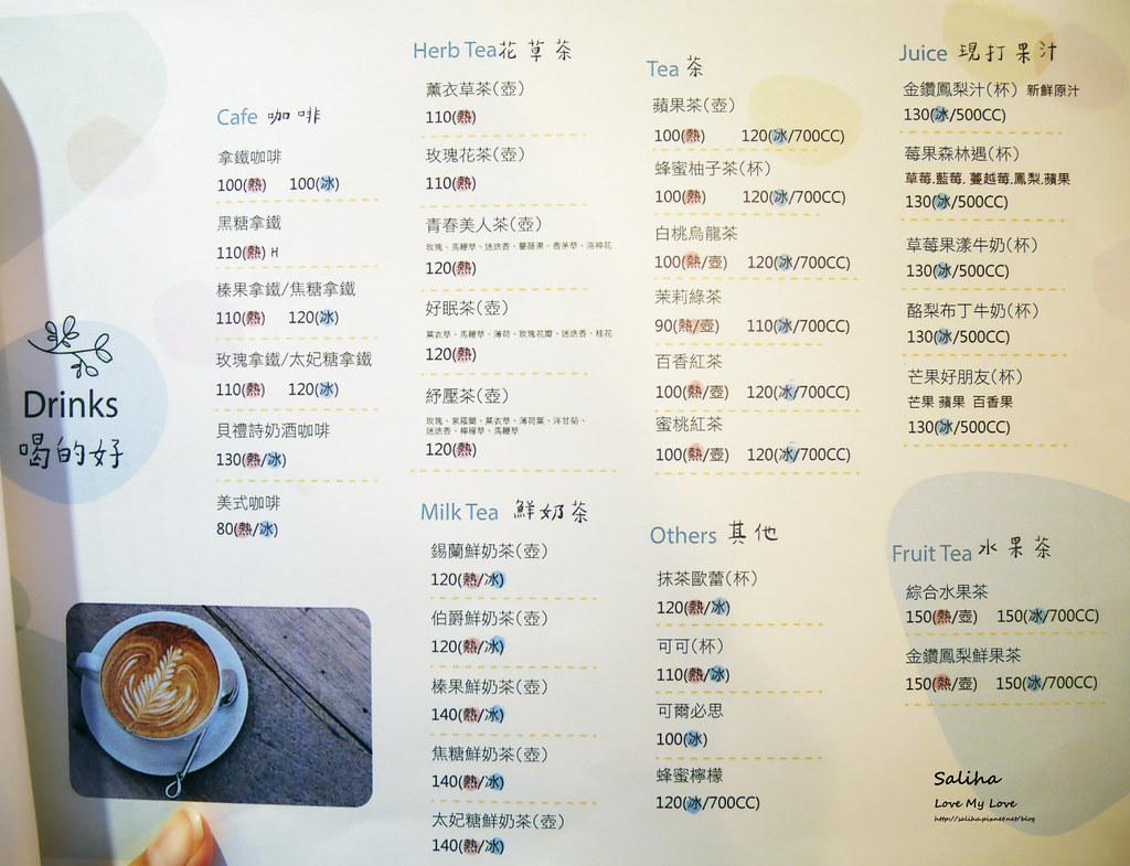 新北新店咖啡廳下午茶推薦大坪林站老派的約會菜單價位訂位menu (1)
