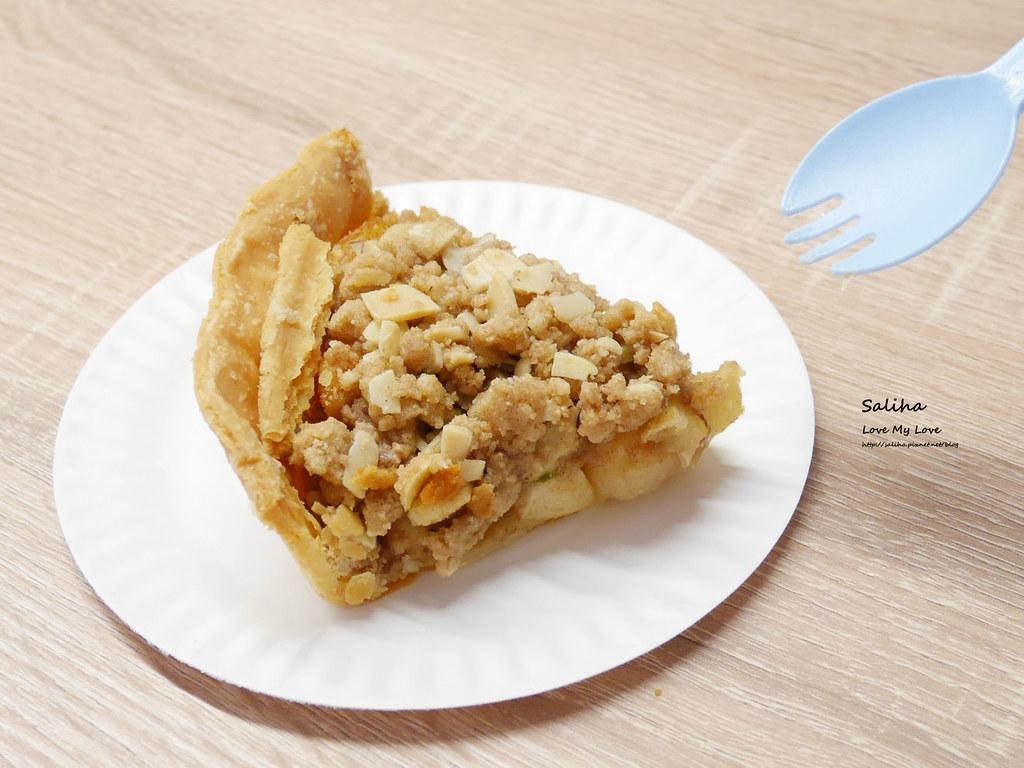 新北新店咖啡廳下午茶大坪林站老派的約會外帶鹹派甜派蛋糕 (3)