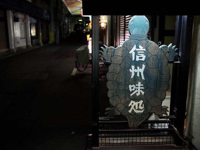 2019.12.13 亀