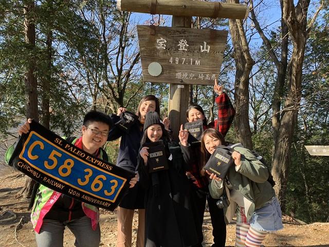【秩父おもてなしTV】『長瀞冬女子旅』宝登山ロウバイ園や動物園を紹介します!
