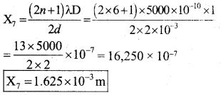 2nd PUC Physics Previous Year Question Paper March 2019 - 31