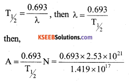 2nd PUC Physics Previous Year Question Paper March 2019 - 33