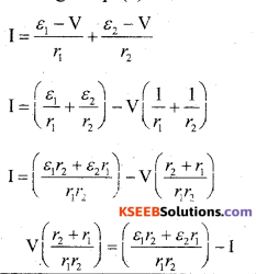 2nd PUC Physics Previous Year Question Paper March 2019 - 14
