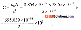 2nd PUC Physics Previous Year Question Paper March 2019 - 28