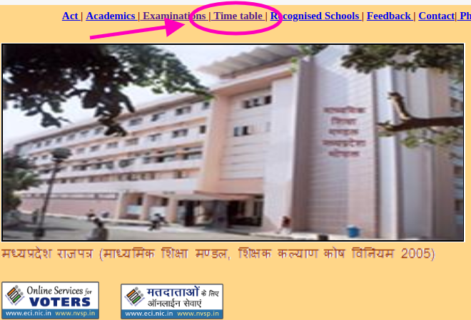 MP Board 10th Time Table 2020 | MPBSE Exam Date (Canceled for Remaining Subjects)