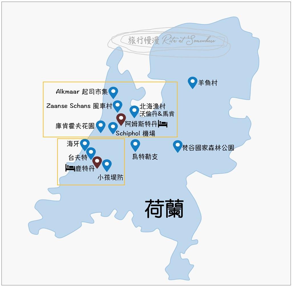 holland-map