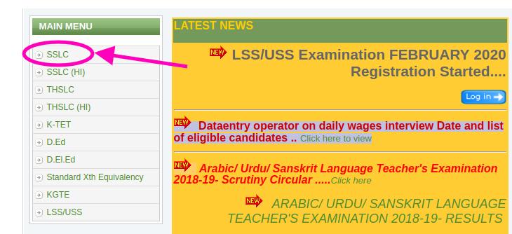 Kerala SSLC Time Table 2020 | Check Revised Kerala 10th Exam Time Table 2020 Here