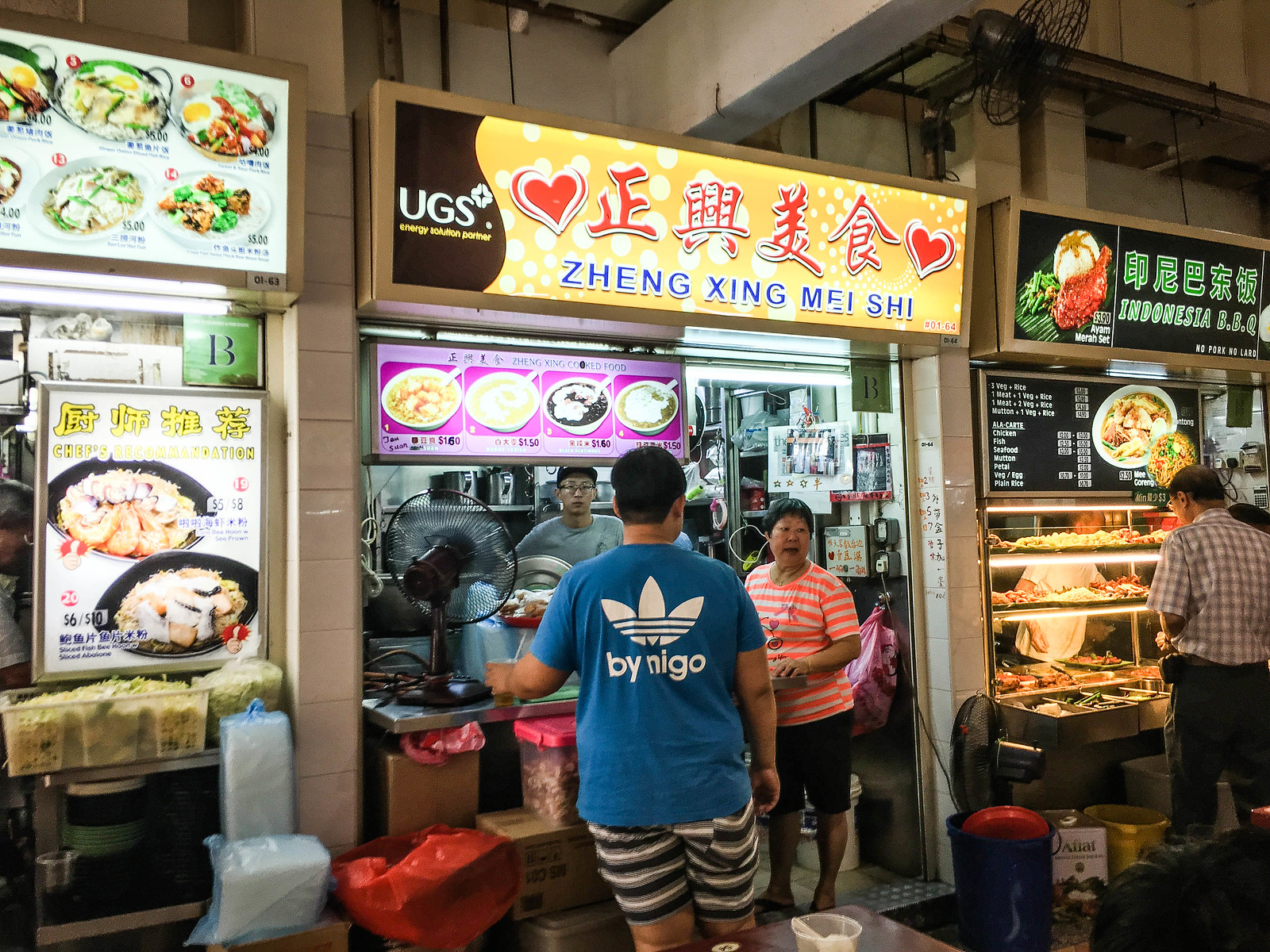 Albert Centre Market and Food Centre - Zheng Xing Mei Stall Front