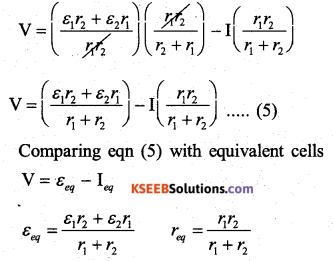 2nd PUC Physics Previous Year Question Paper March 2019 - 15