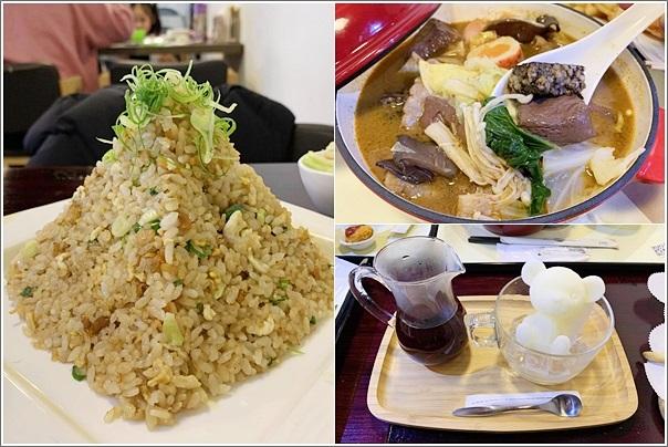 茶自點複合式餐飲(中壢家樂福店)