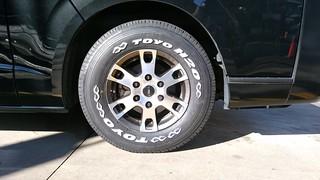 Toyo H20