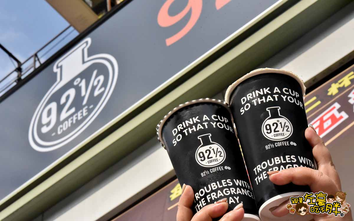 92度半咖啡(建工店)高雄咖啡-28