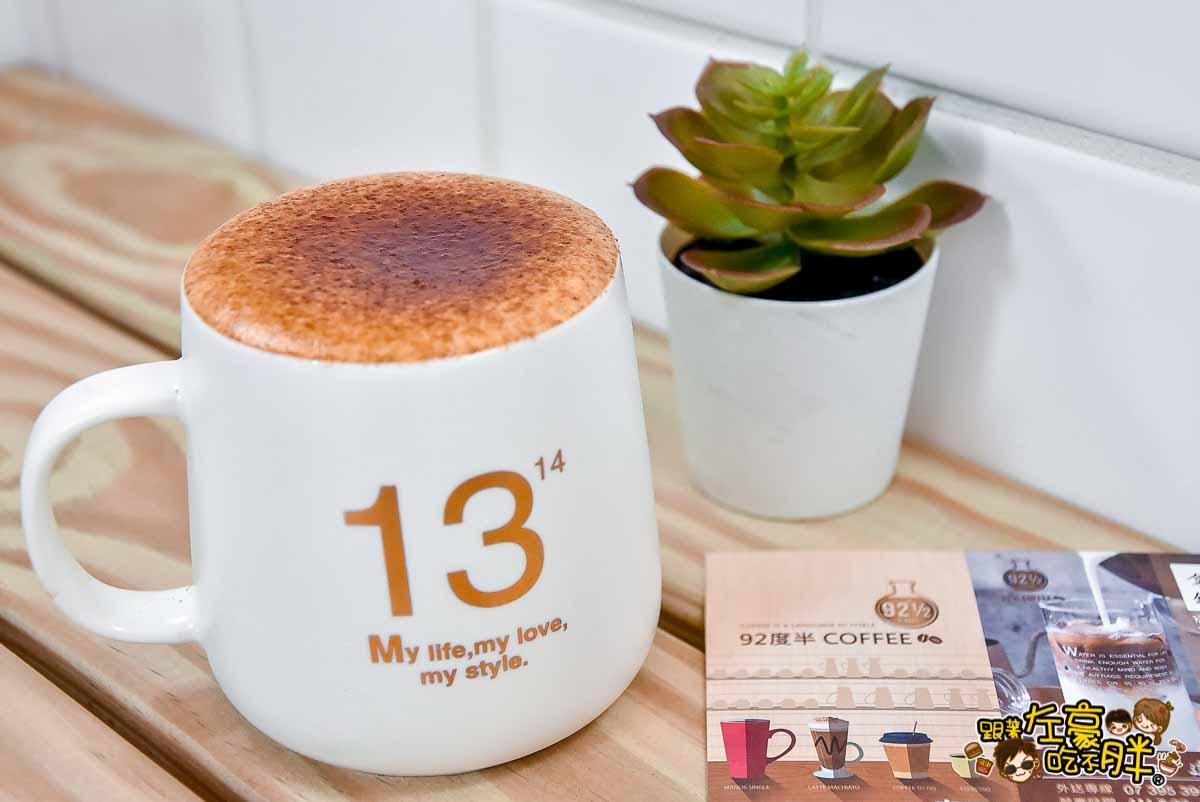 92度半咖啡(建工店)高雄咖啡-14