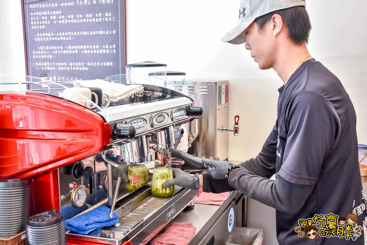 92度半咖啡(建工店)高雄咖啡-5