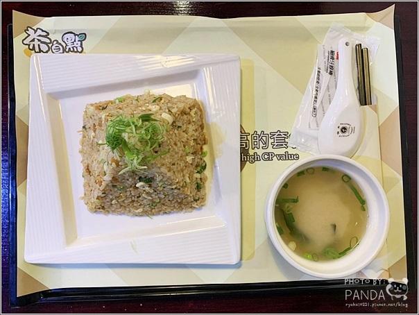 茶自點複合式餐飲(中壢家樂福店) (19)