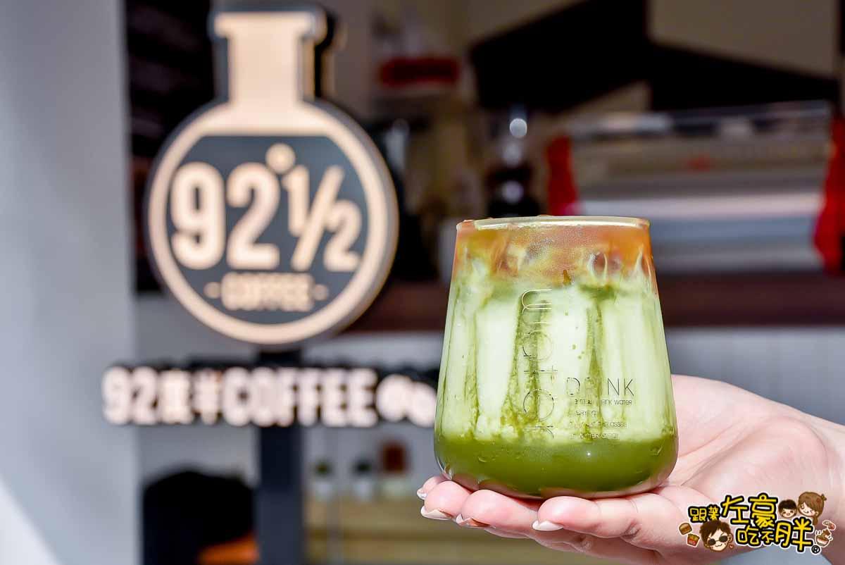 92度半咖啡(建工店)高雄咖啡-8